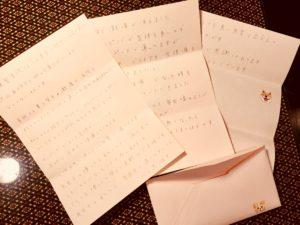 仙台市泉区20代女性S.Kさん 首の痛み むちうち 生理痛 ドライアイ