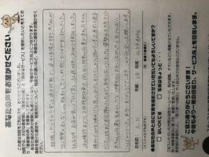仙台市 20代 女性 A.Nさん 逆子安産妊娠した時からずっとの逆子、諦めていたのに治りました!